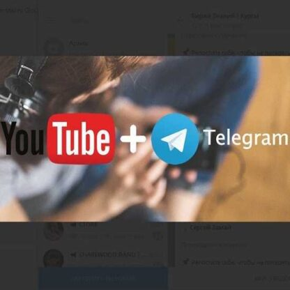 [Сергей Замай] YouTube + Telegram - система замкнутого круга